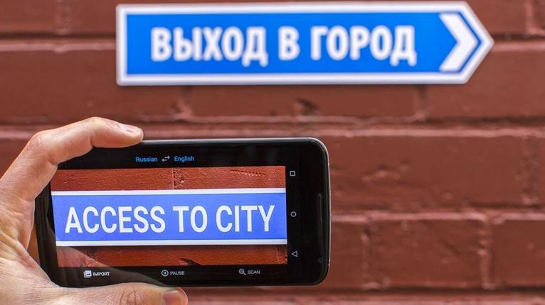 realidad aumentada funcionamiento de la app Traductor de Google
