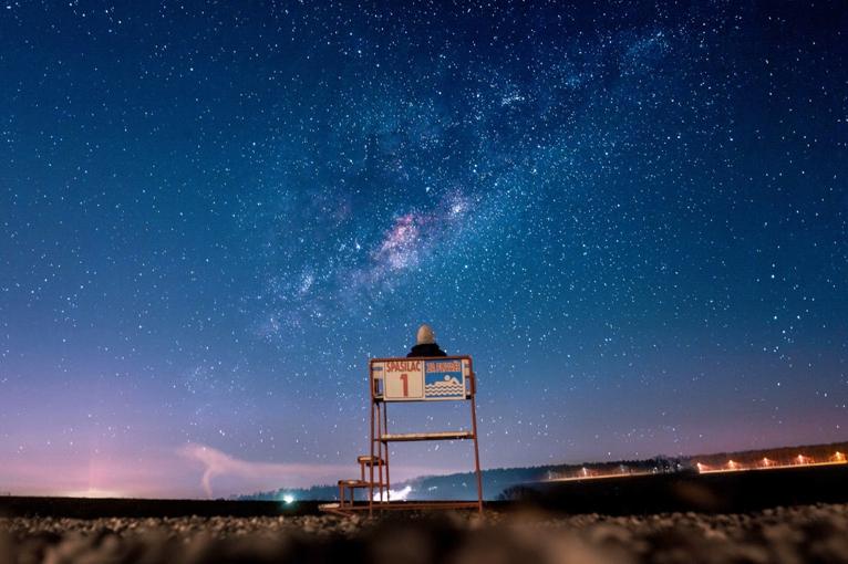 telescopio principiantes astronomia
